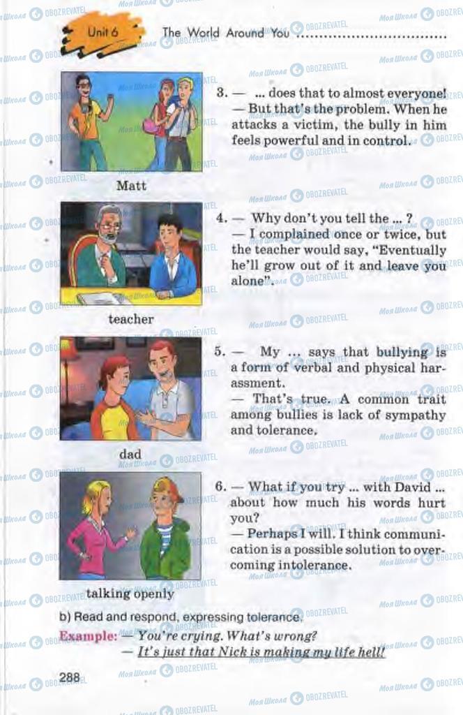 Учебники Английский язык 10 класс страница 288
