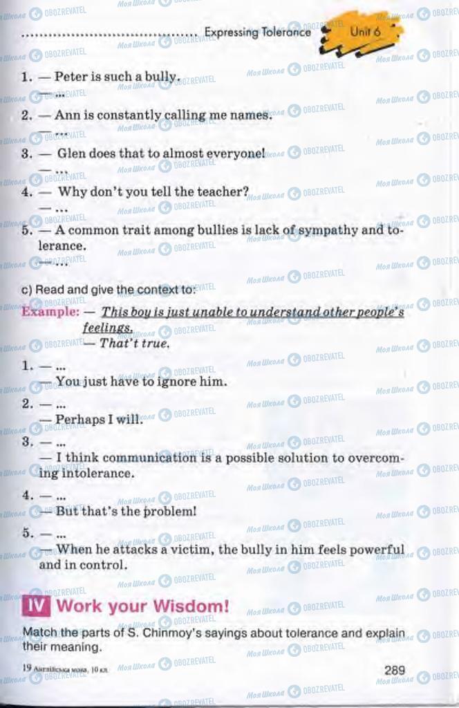 Підручники Англійська мова 10 клас сторінка 289