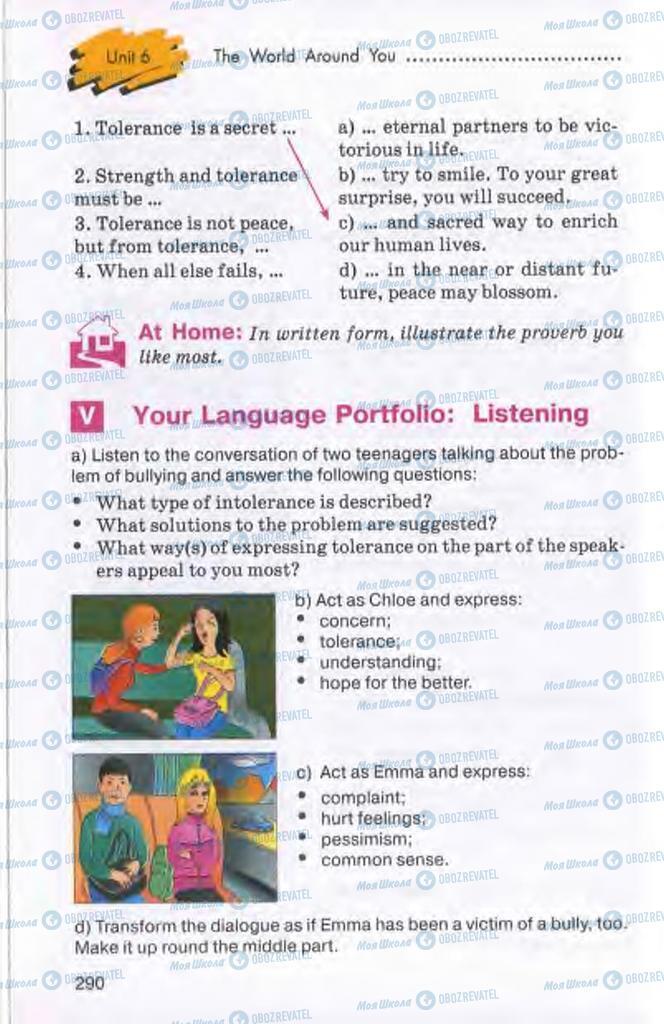 Підручники Англійська мова 10 клас сторінка 290