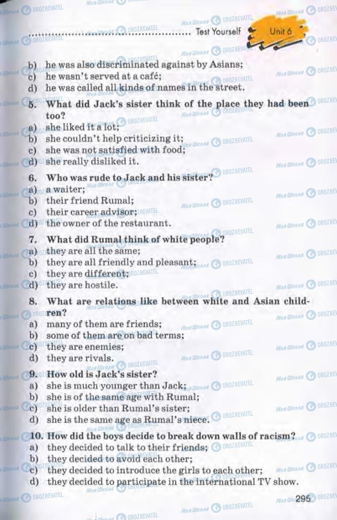 Учебники Английский язык 10 класс страница 295