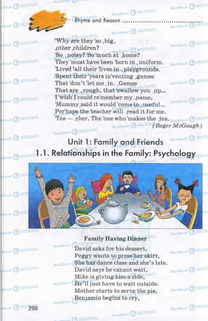 Підручники Англійська мова 10 клас сторінка  298