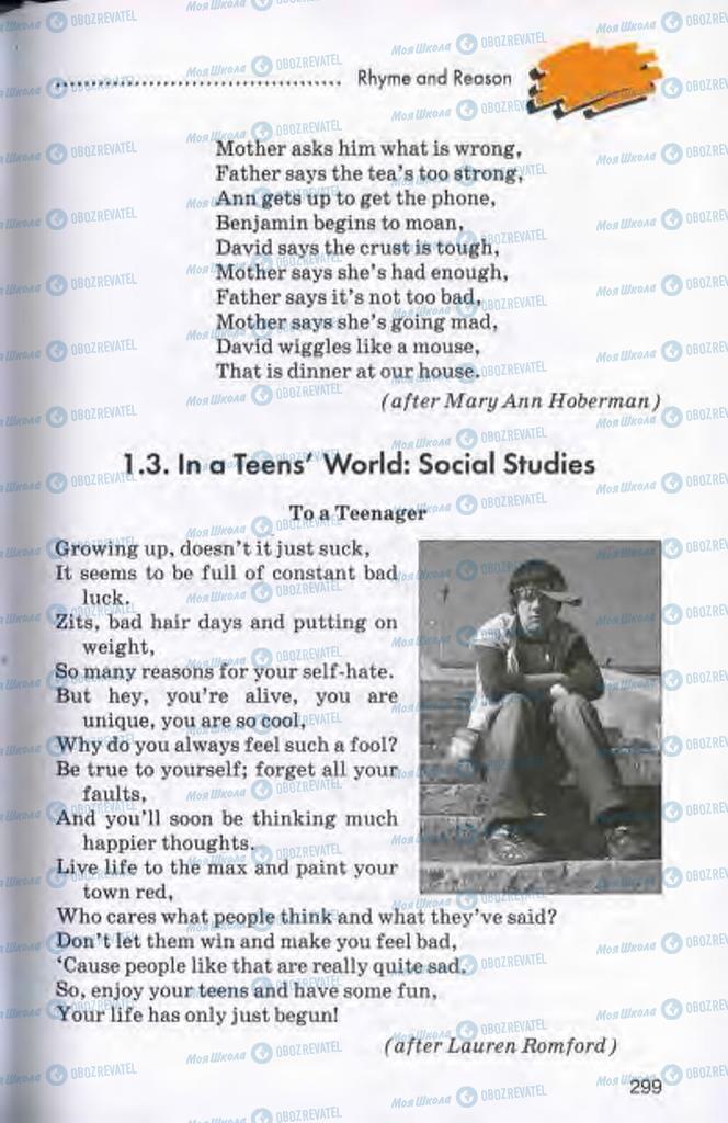 Підручники Англійська мова 10 клас сторінка  299