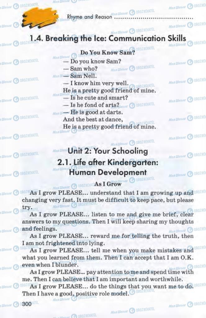 Підручники Англійська мова 10 клас сторінка  300