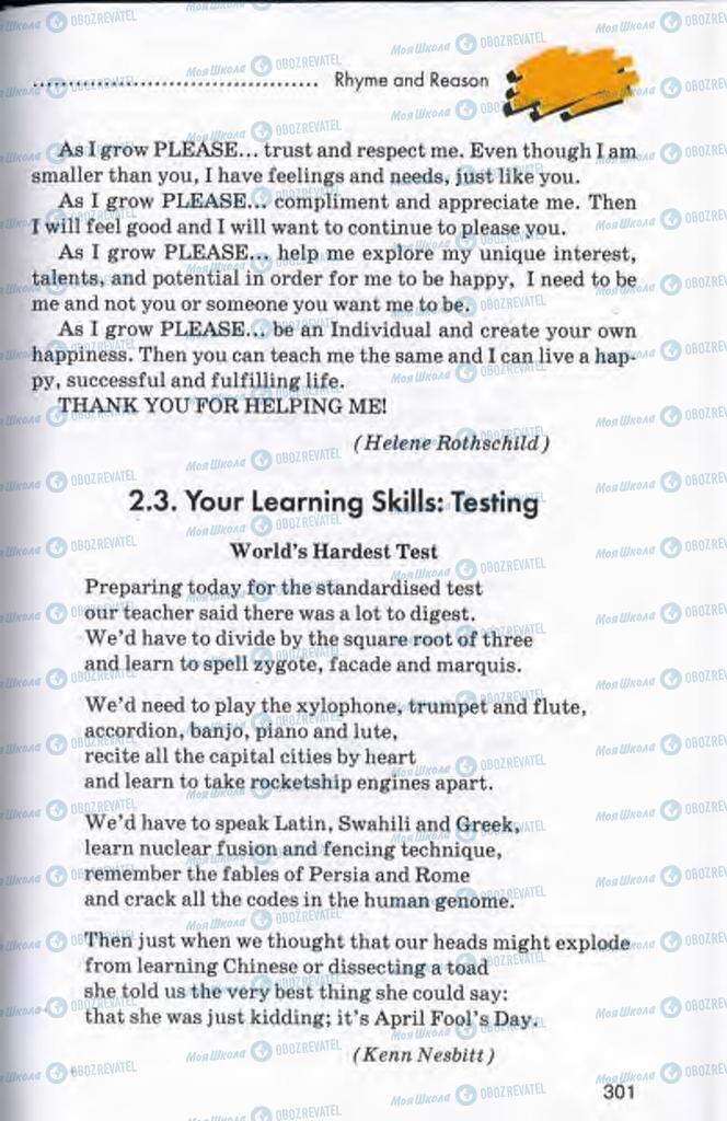 Підручники Англійська мова 10 клас сторінка  301
