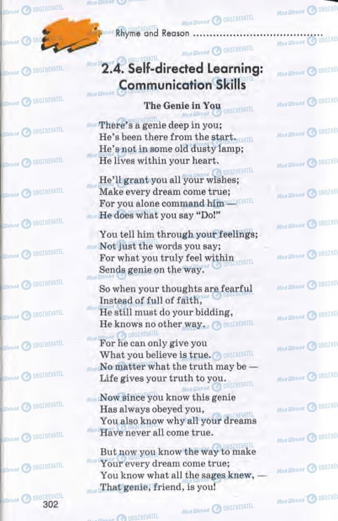 Підручники Англійська мова 10 клас сторінка  302