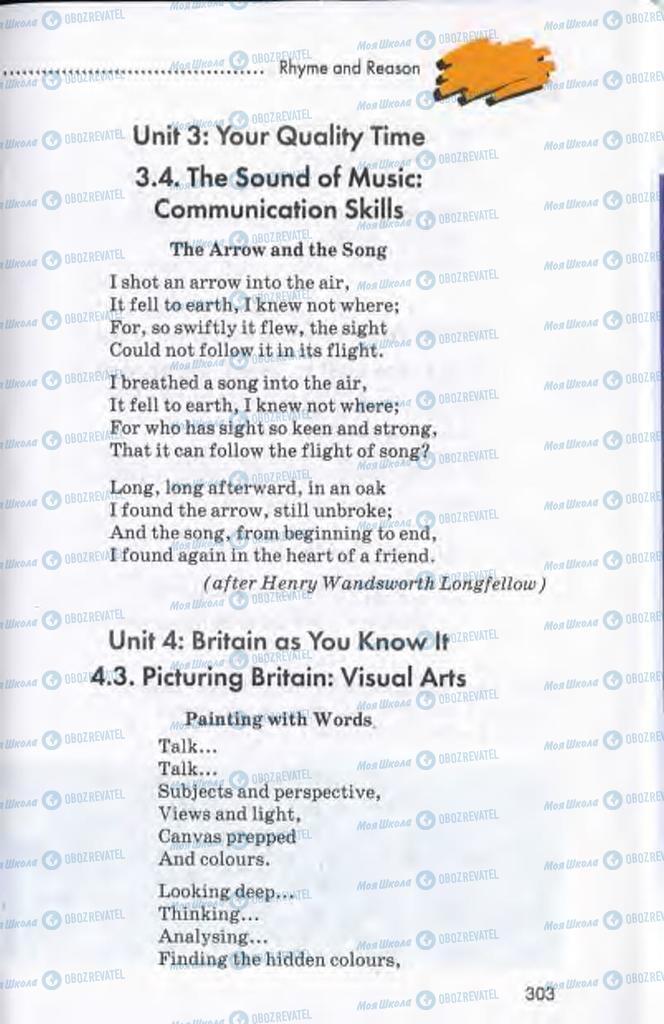 Учебники Английский язык 10 класс страница  303