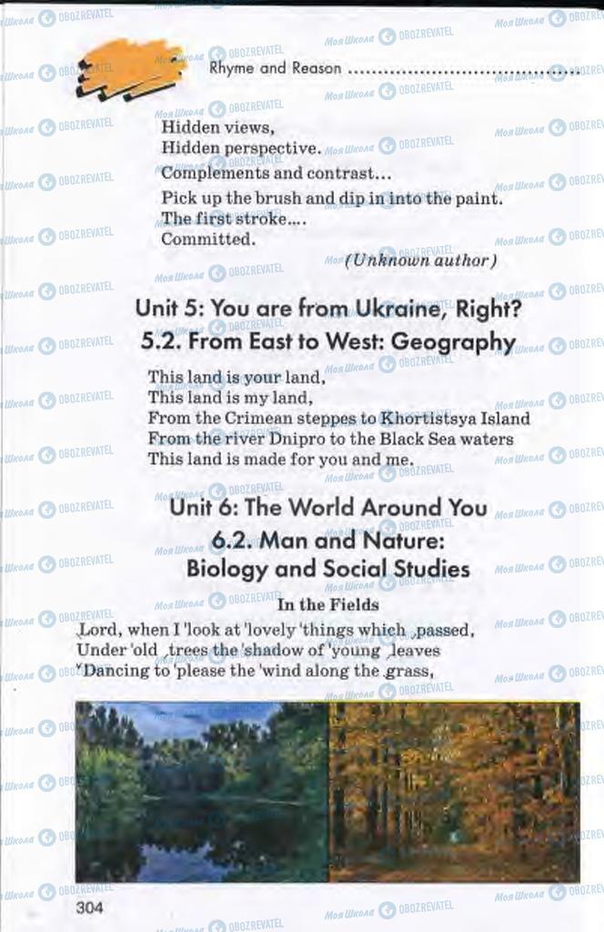 Підручники Англійська мова 10 клас сторінка  304