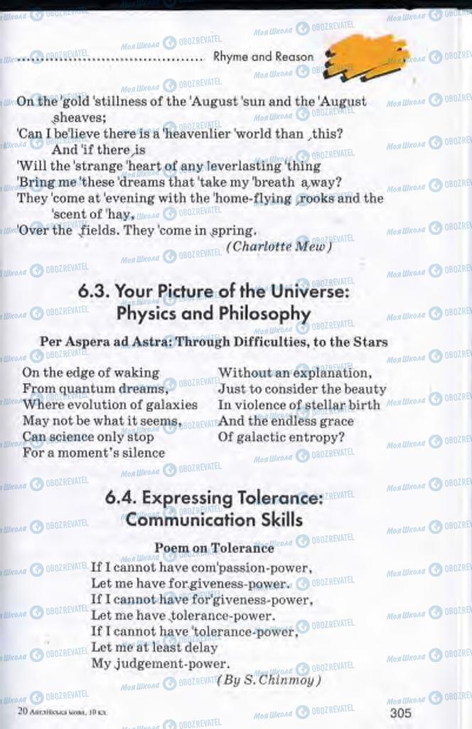 Підручники Англійська мова 10 клас сторінка  305