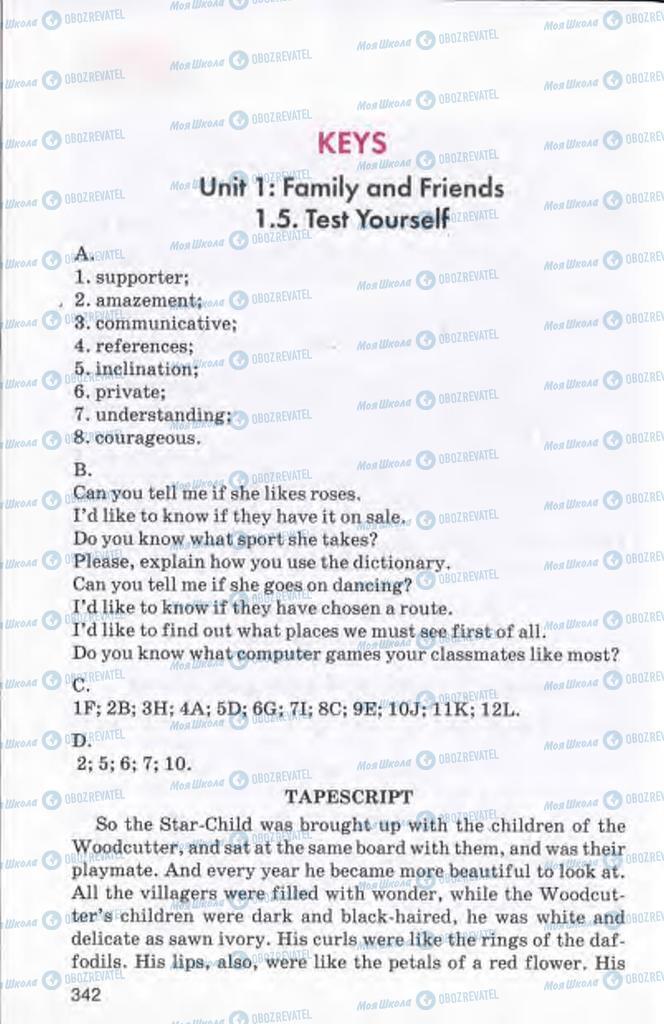 Підручники Англійська мова 10 клас сторінка 342