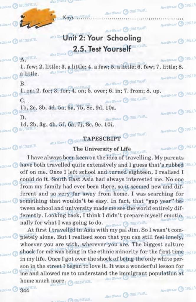 Підручники Англійська мова 10 клас сторінка 344