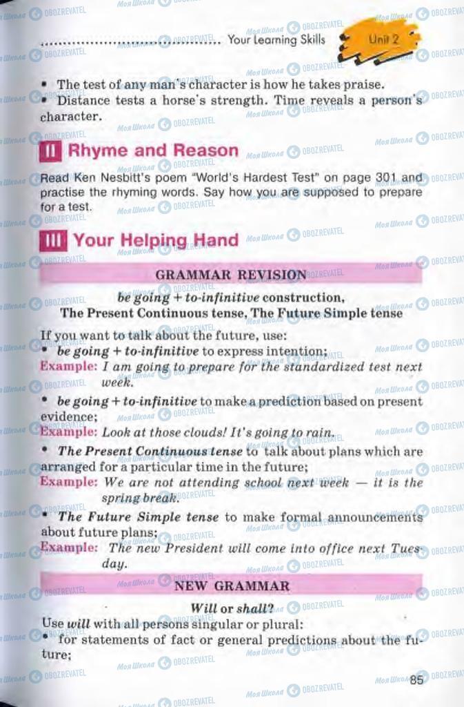 Підручники Англійська мова 10 клас сторінка 85