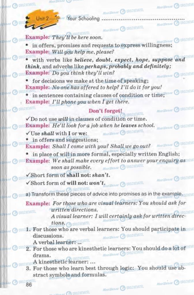 Учебники Английский язык 10 класс страница 86