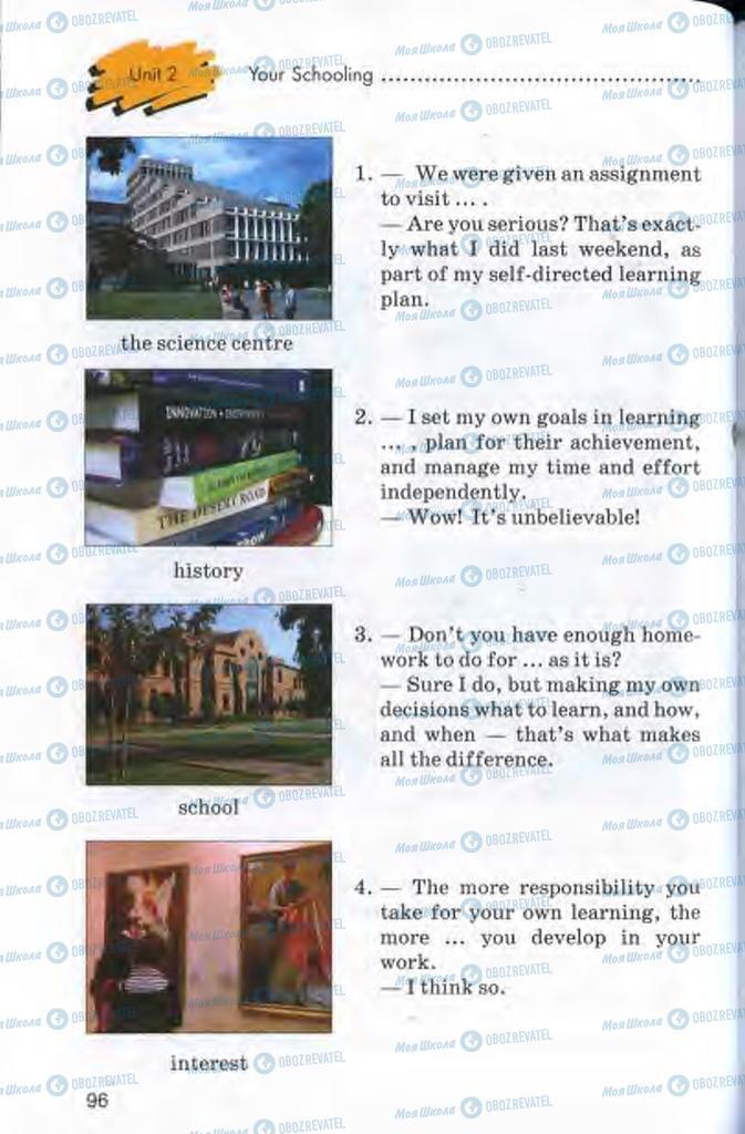 Підручники Англійська мова 10 клас сторінка 96