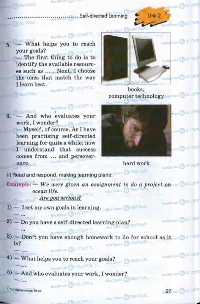 Підручники Англійська мова 10 клас сторінка 97