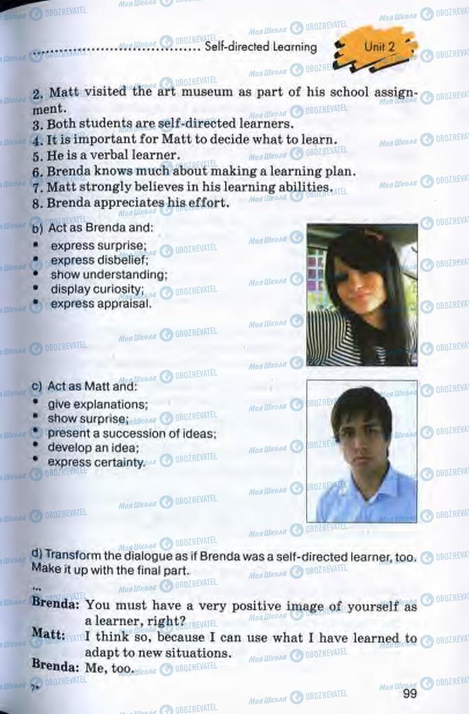 Учебники Английский язык 10 класс страница 99