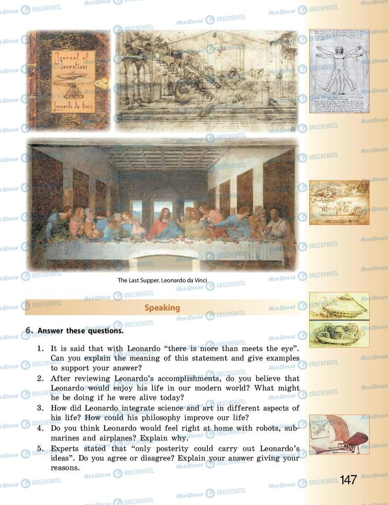 Учебники Английский язык 9 класс страница 147