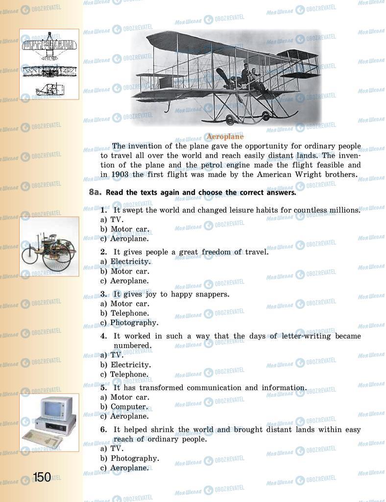Учебники Английский язык 9 класс страница 150