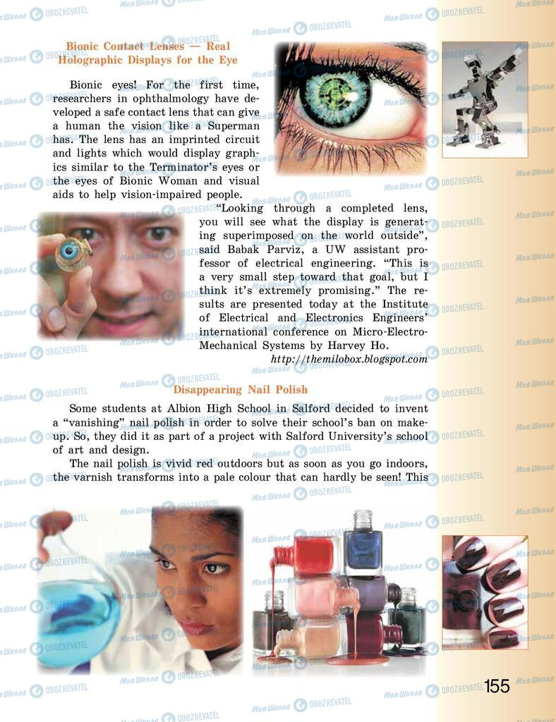 Учебники Английский язык 9 класс страница 155