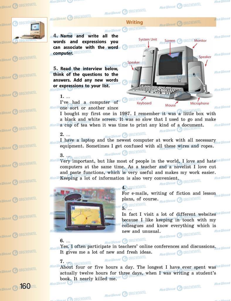 Учебники Английский язык 9 класс страница 160