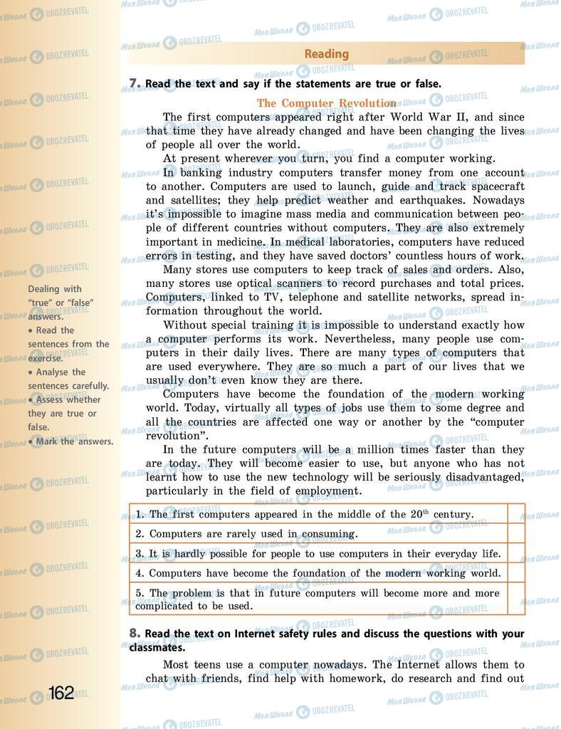 Учебники Английский язык 9 класс страница 162