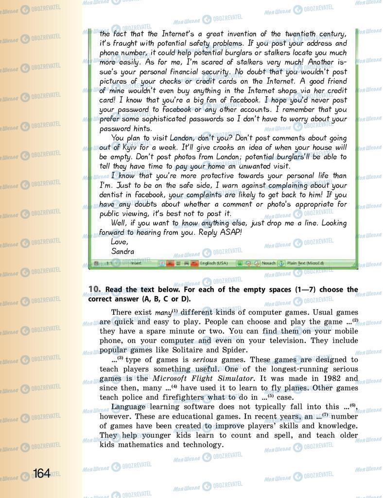 Учебники Английский язык 9 класс страница 164