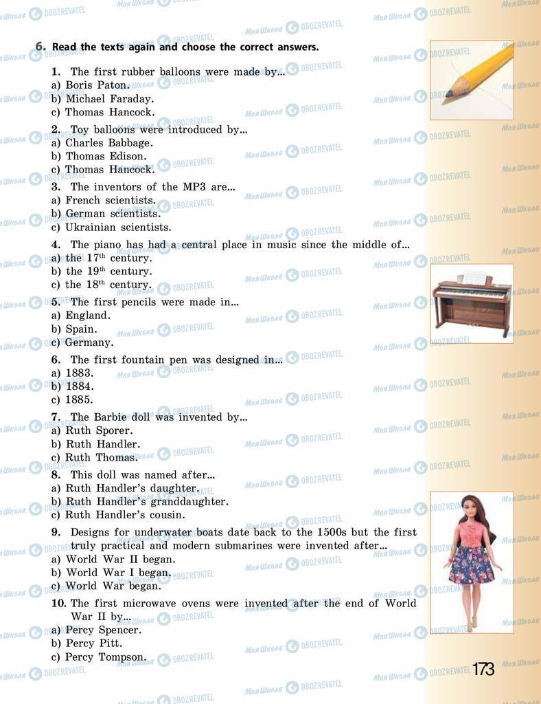 Підручники Англійська мова 9 клас сторінка 173