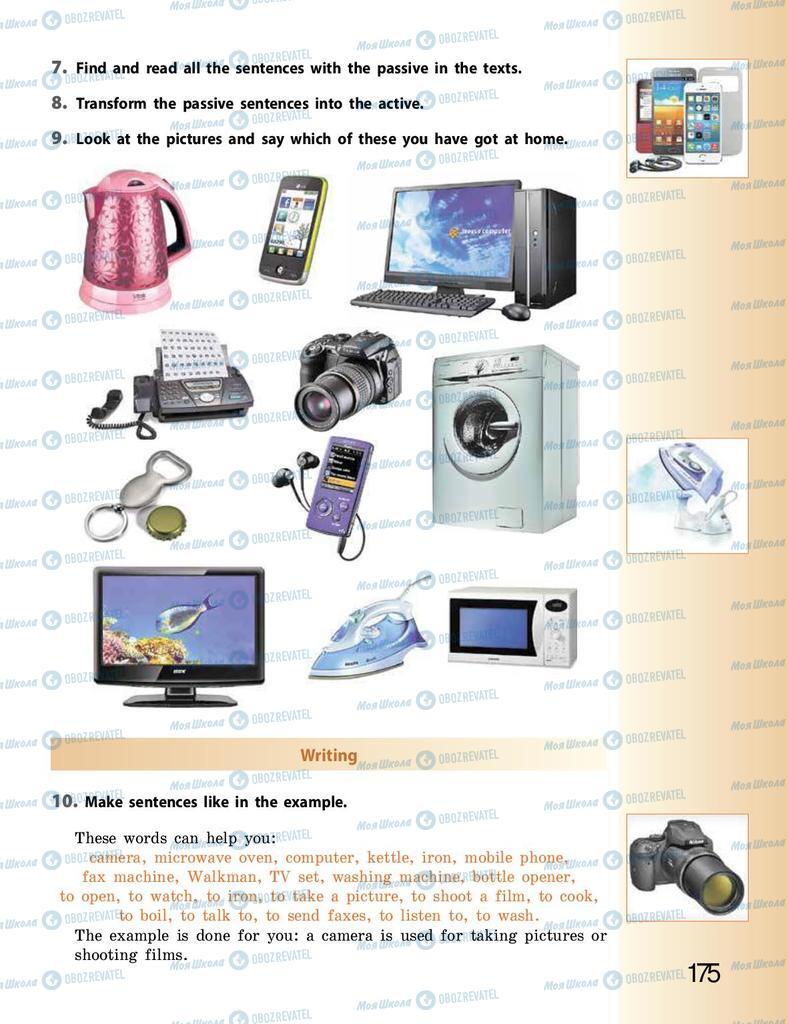 Підручники Англійська мова 9 клас сторінка 175