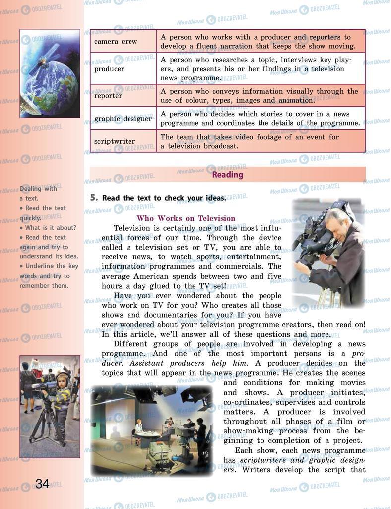 Учебники Английский язык 9 класс страница  34