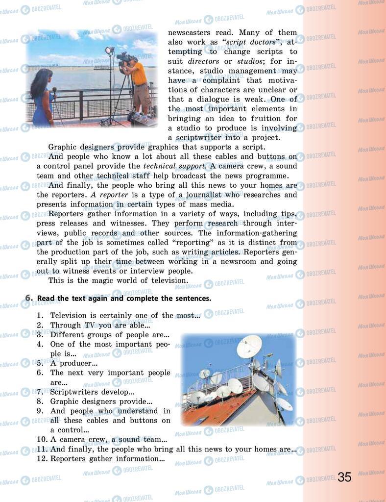 Учебники Английский язык 9 класс страница  35
