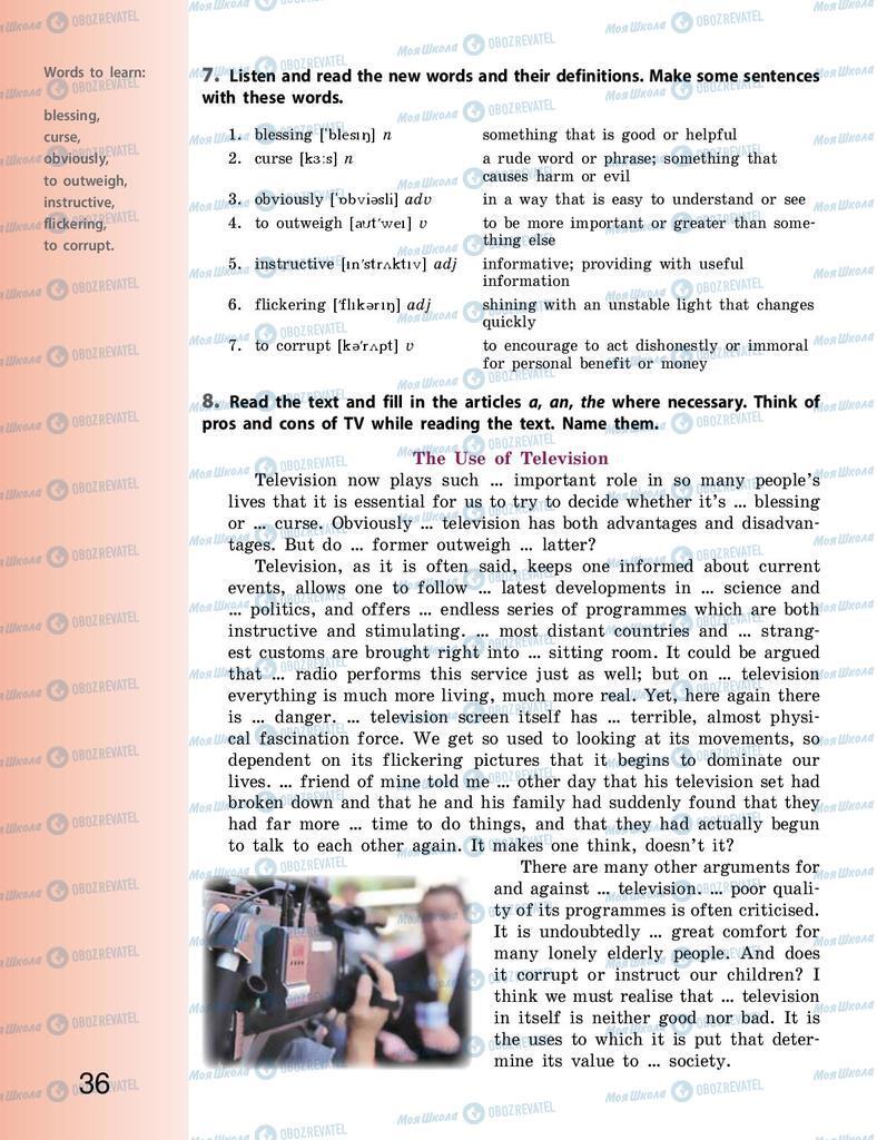 Учебники Английский язык 9 класс страница  36