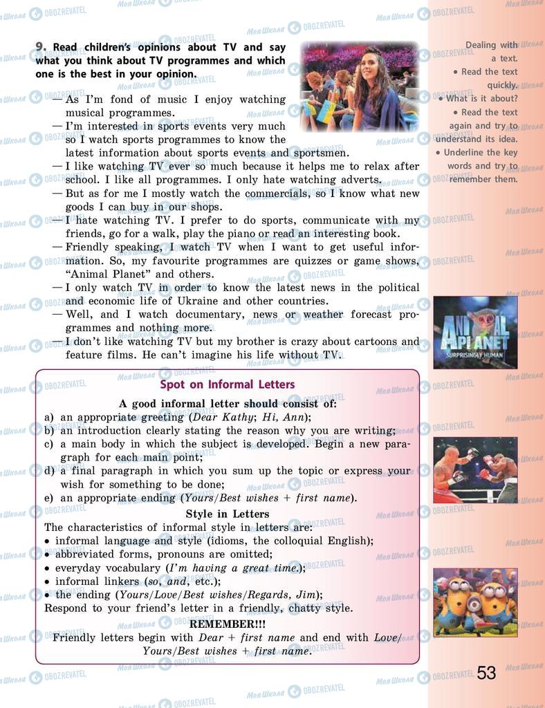 Учебники Английский язык 9 класс страница  53
