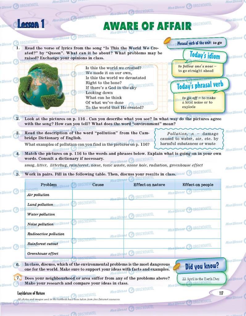 Учебники Английский язык 9 класс страница  117
