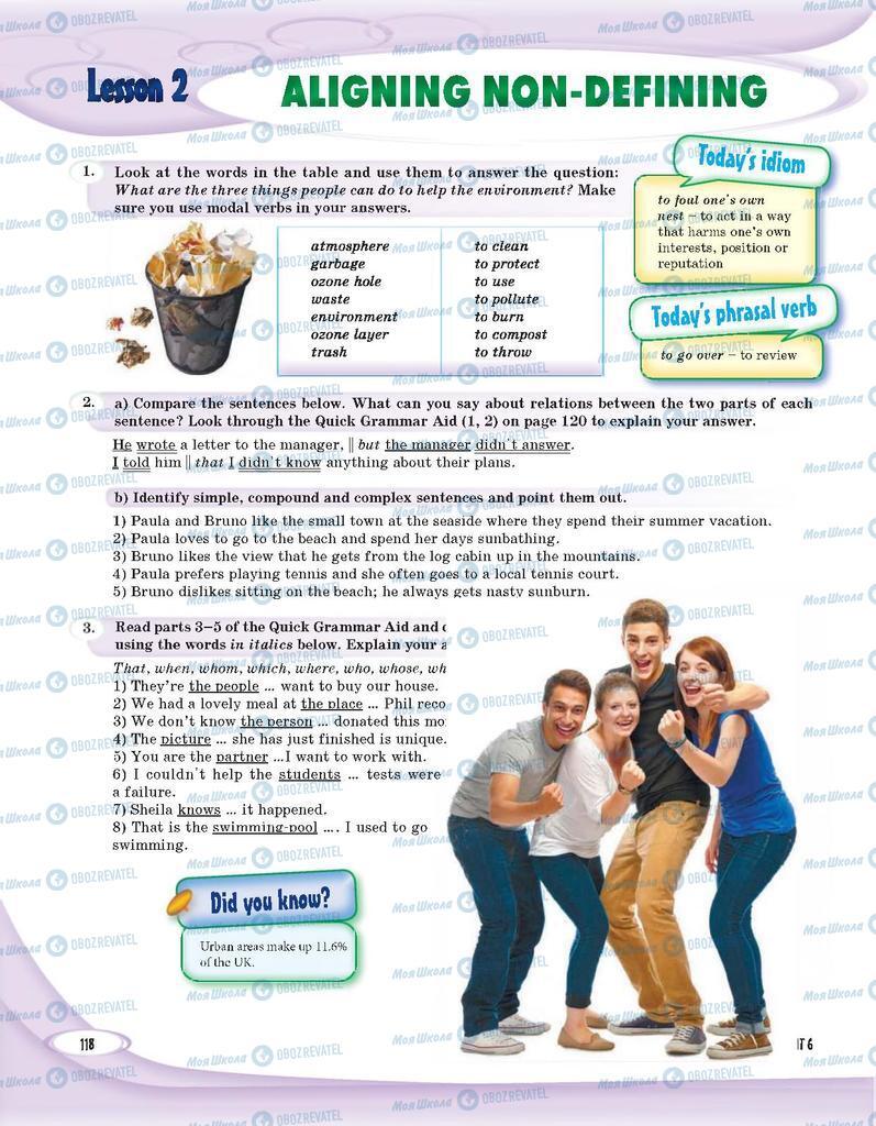 Учебники Английский язык 9 класс страница 118