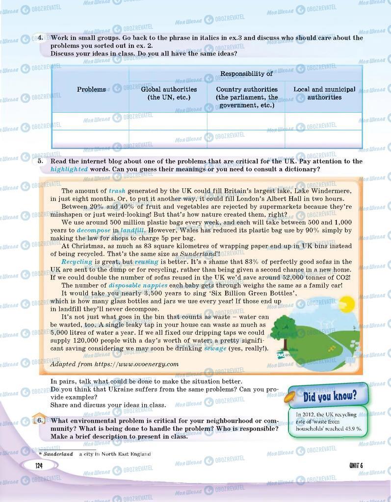 Учебники Английский язык 9 класс страница 124