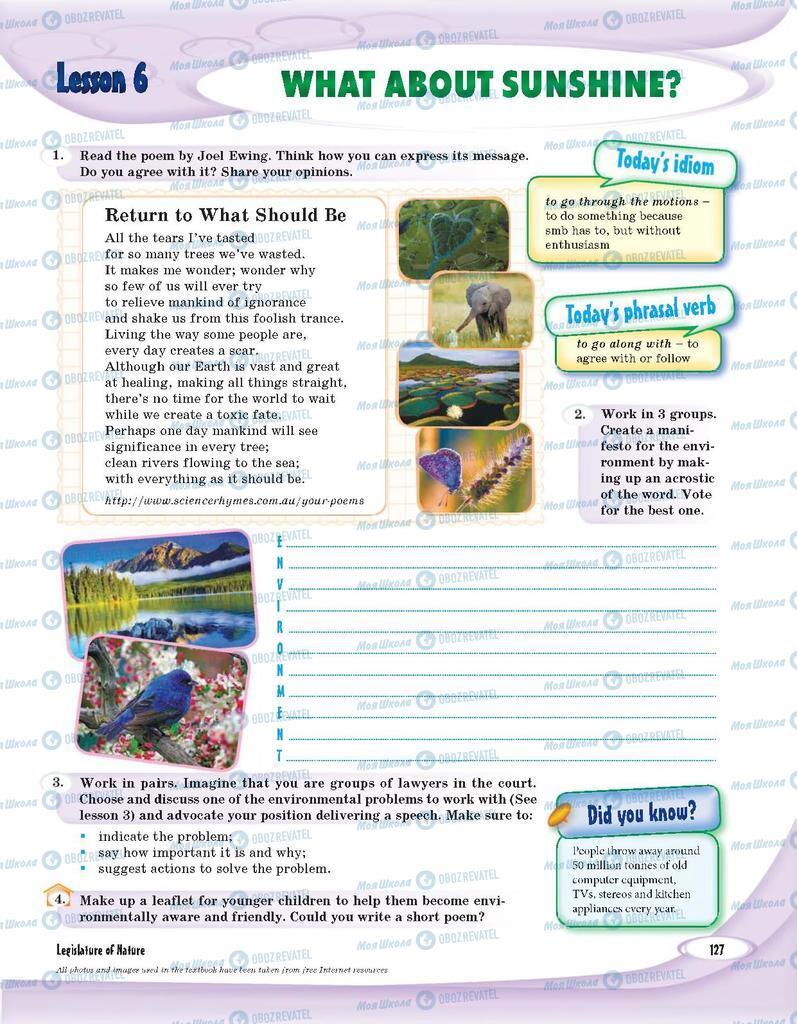Учебники Английский язык 9 класс страница 127