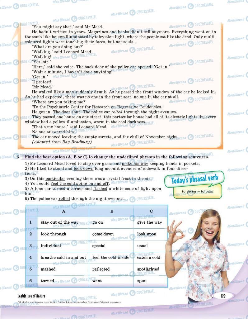 Учебники Английский язык 9 класс страница 129