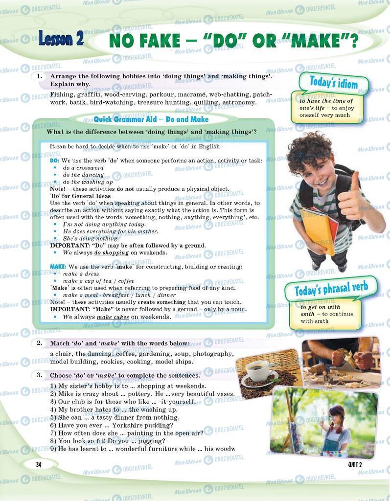 Підручники Англійська мова 9 клас сторінка 34
