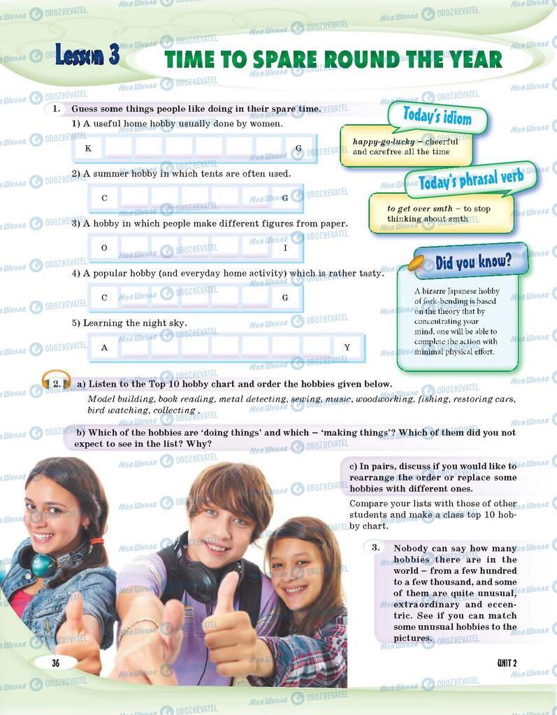 Підручники Англійська мова 9 клас сторінка 36