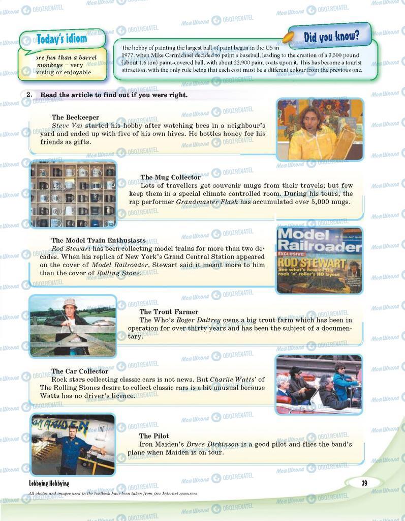 Учебники Английский язык 9 класс страница 39