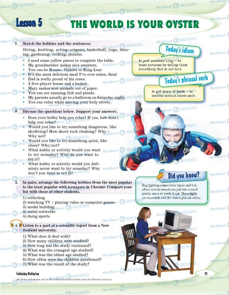 Підручники Англійська мова 9 клас сторінка 41