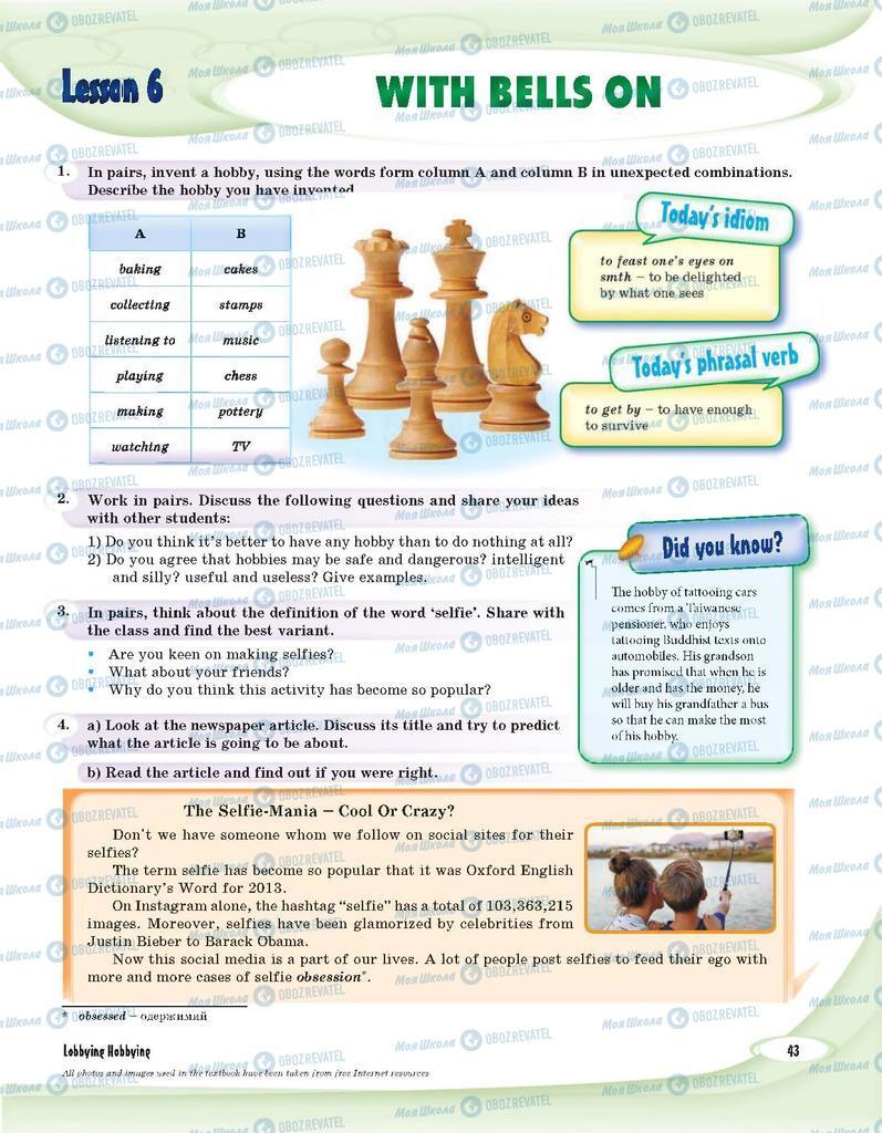 Учебники Английский язык 9 класс страница 43