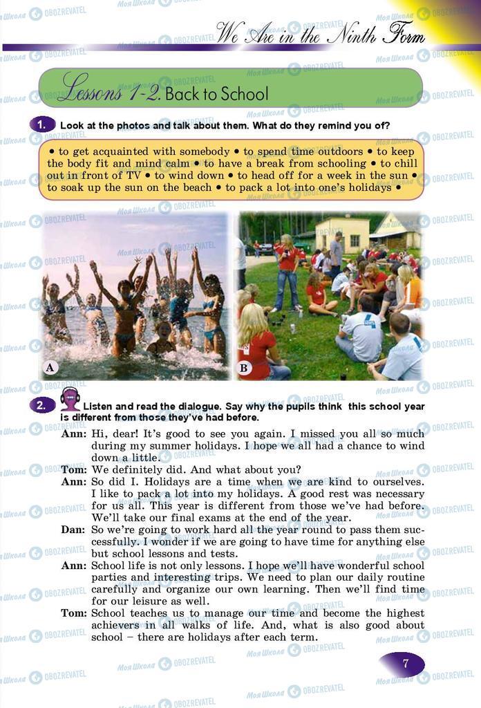 Учебники Английский язык 9 класс страница 7