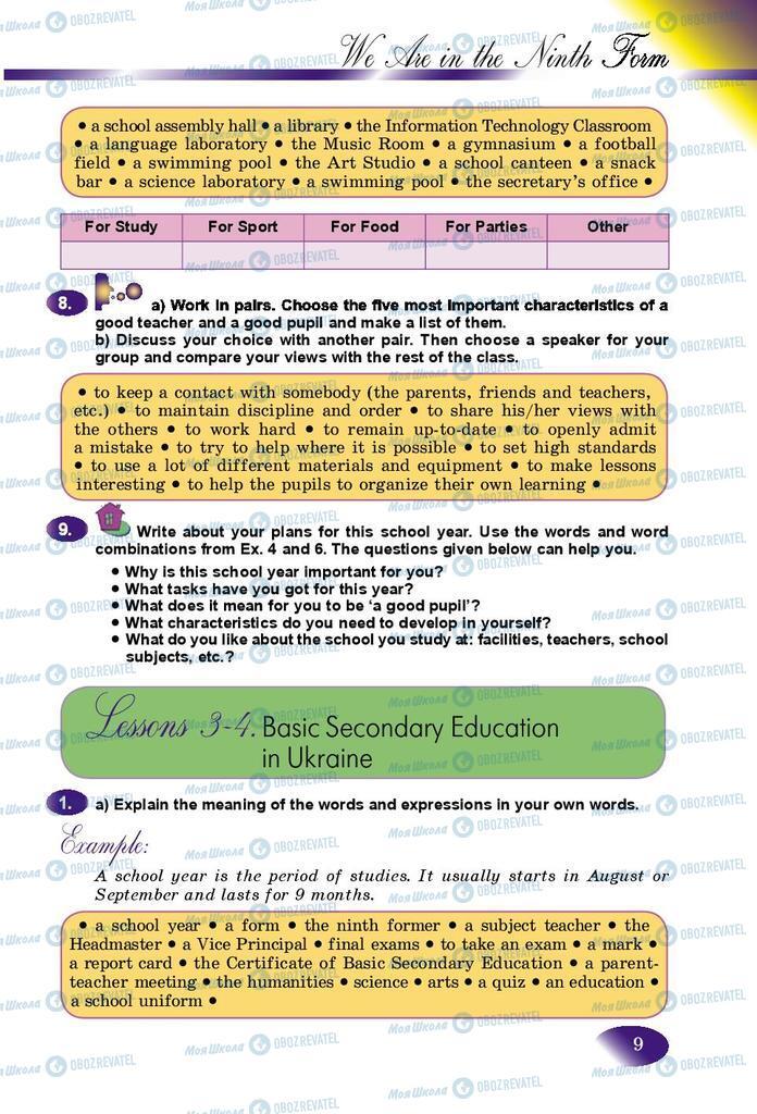 Учебники Английский язык 9 класс страница 9