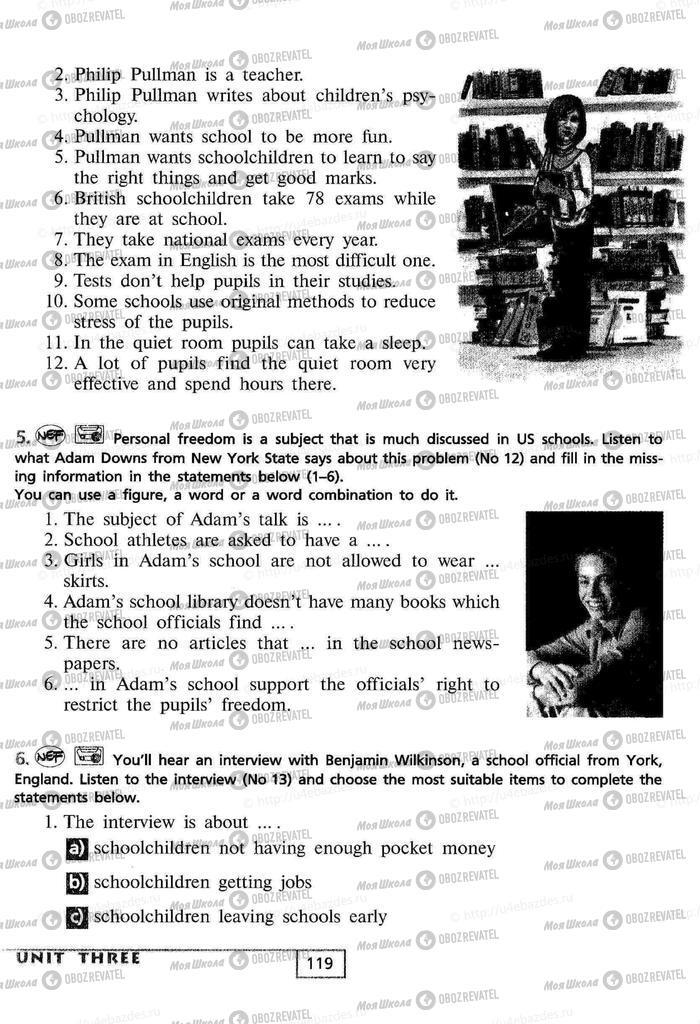 Підручники Англійська мова 9 клас сторінка  119