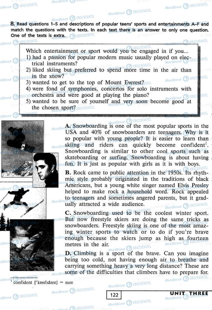 Учебники Английский язык 9 класс страница  122