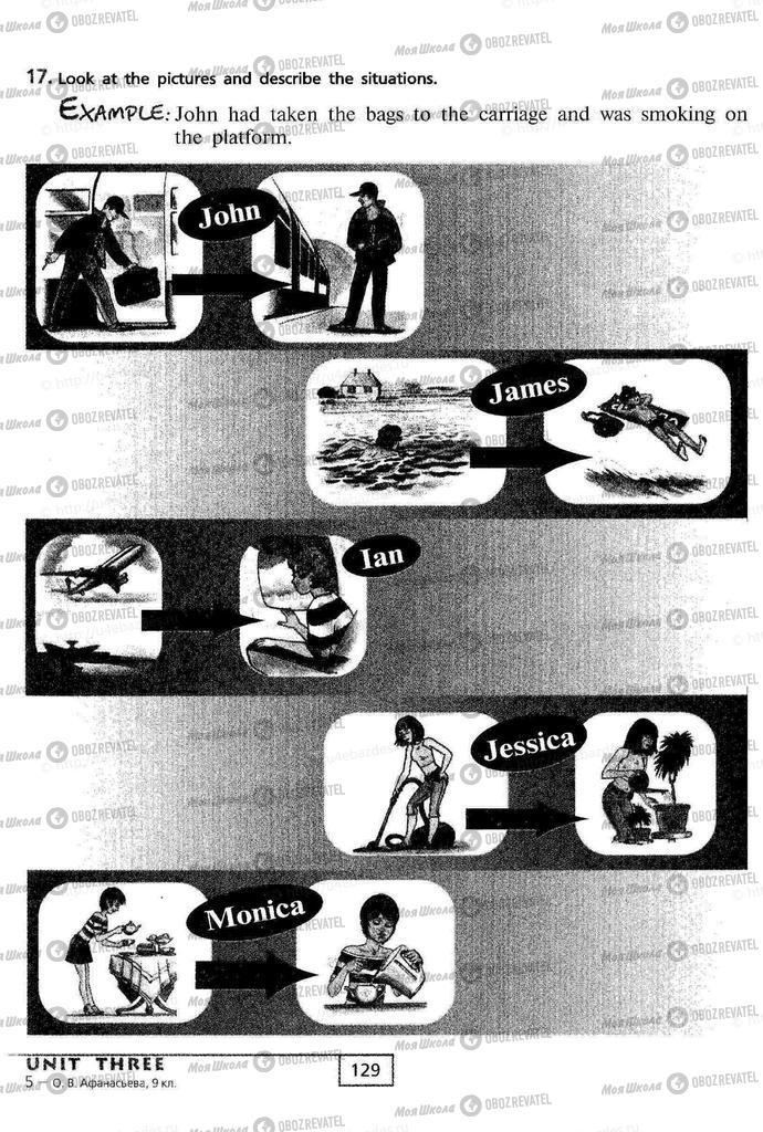 Підручники Англійська мова 9 клас сторінка  129