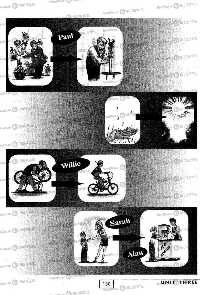 Підручники Англійська мова 9 клас сторінка  130