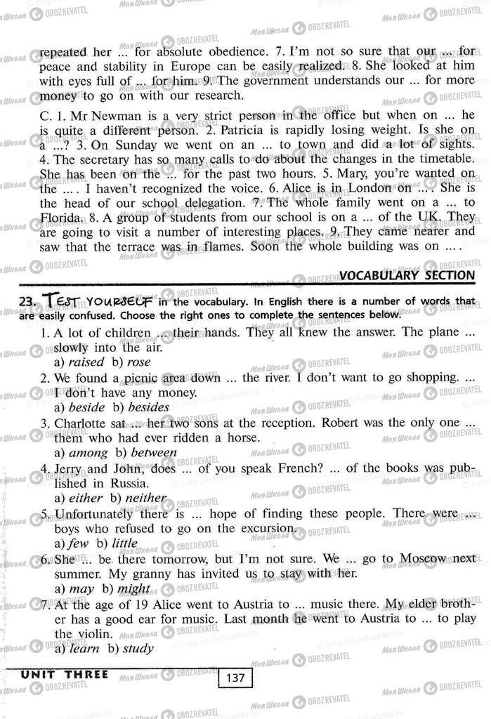 Підручники Англійська мова 9 клас сторінка  137