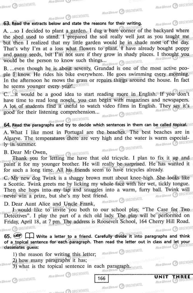 Підручники Англійська мова 9 клас сторінка  166
