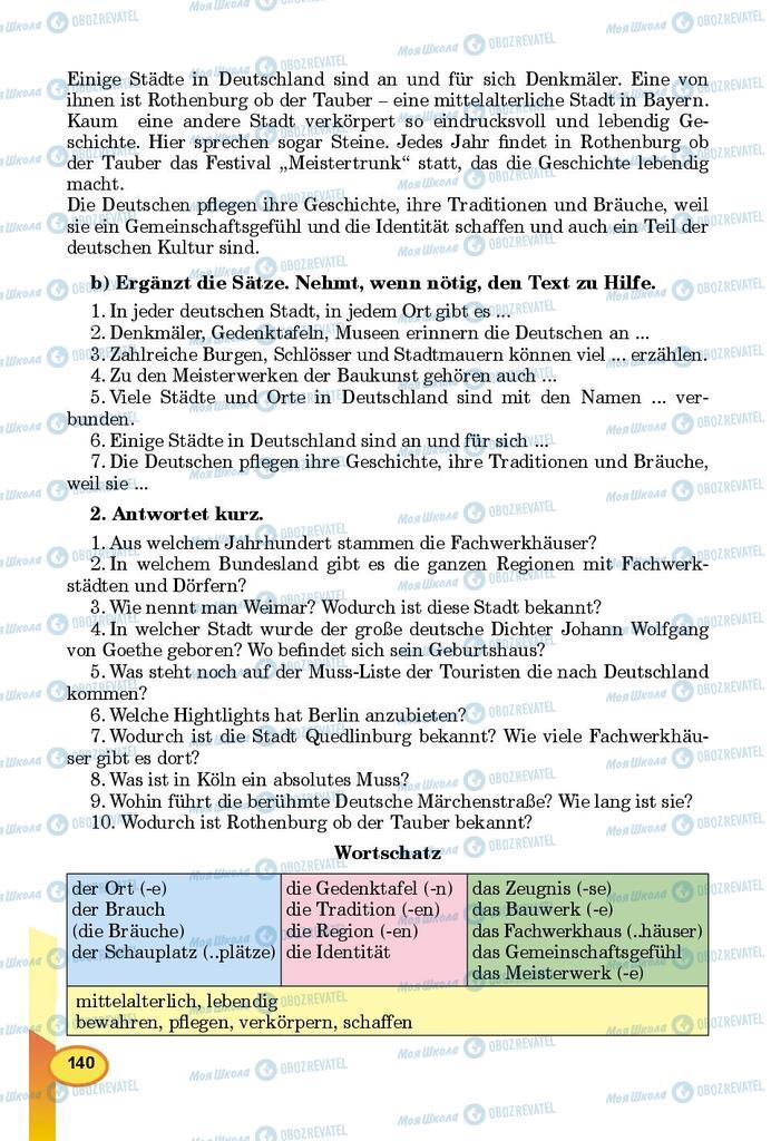 Підручники Німецька мова 9 клас сторінка 140